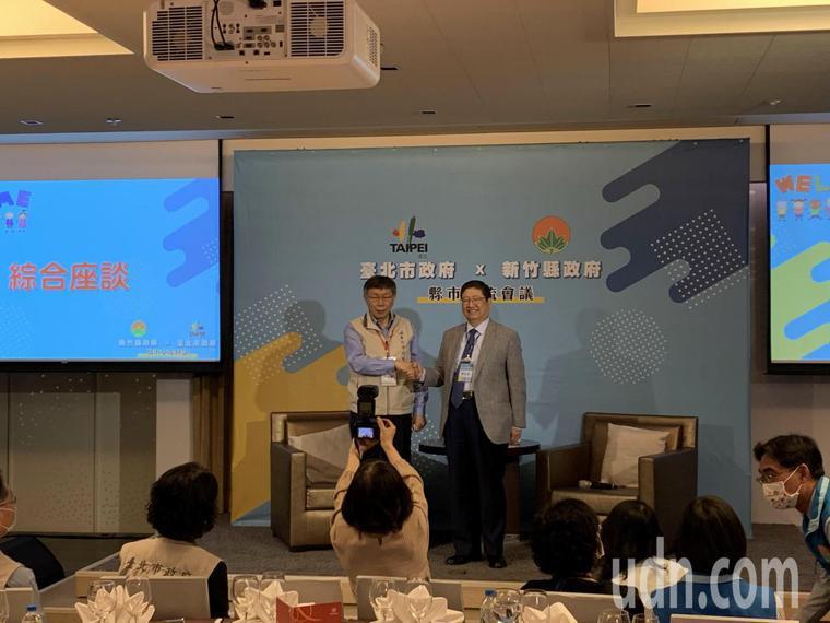台北市府與新竹縣府進行交流會談,都表示要提升彼此交流合作。記者巫鴻瑋/攝影