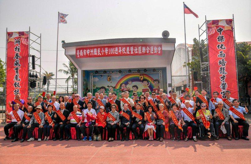 台南市學甲區中洲國小今天歡度百周年校慶,表揚傑出校友。記者吳淑玲/翻攝