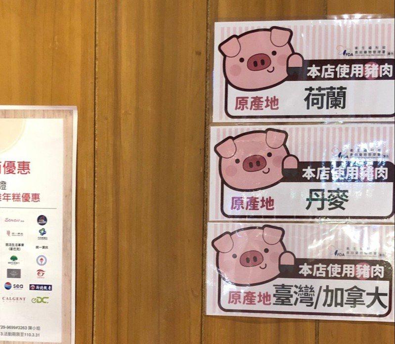 有店家豬肉產地一口氣標示多國,消費者無法辨識所吃的含豬肉餐點,究竟用的是台灣豬肉還是進口豬肉,餐廳工作人員也說不清楚。記者謝蕙蓮/攝影