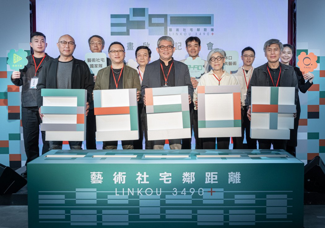 製作人湯昇榮(中)打造社宅迷你影集。圖/瀚草文創提供
