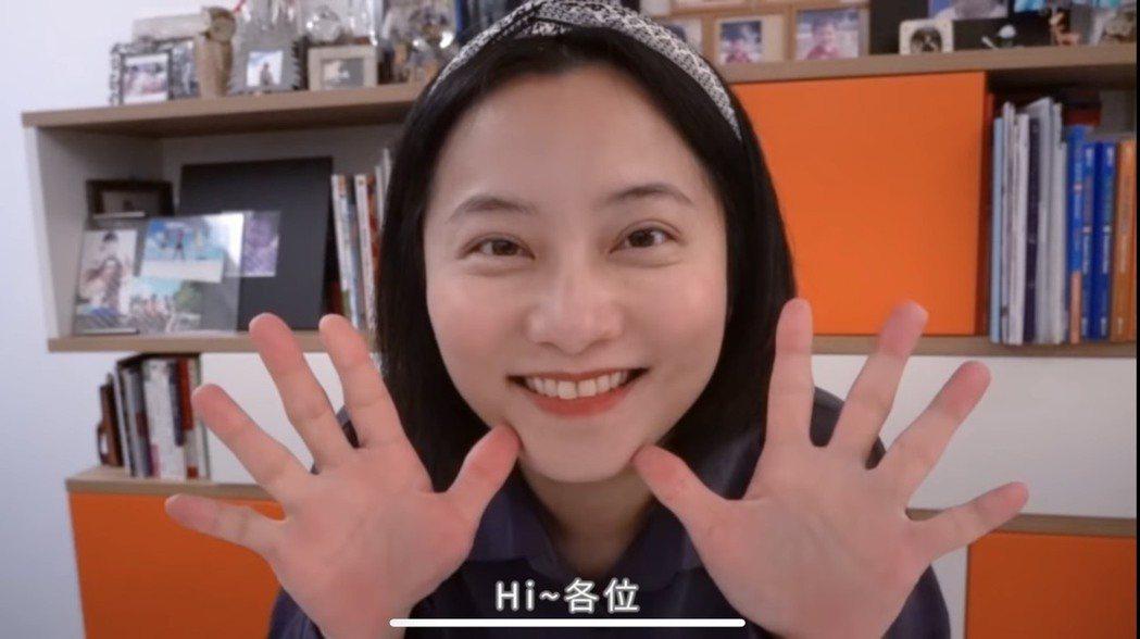 趙小僑透過影片談引產過程。圖/摘自YouTube