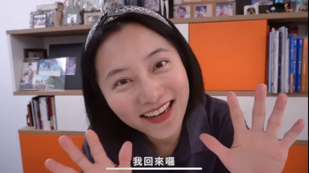 趙小僑透過影片向關心自己的粉絲打招呼。圖/摘自YouTube