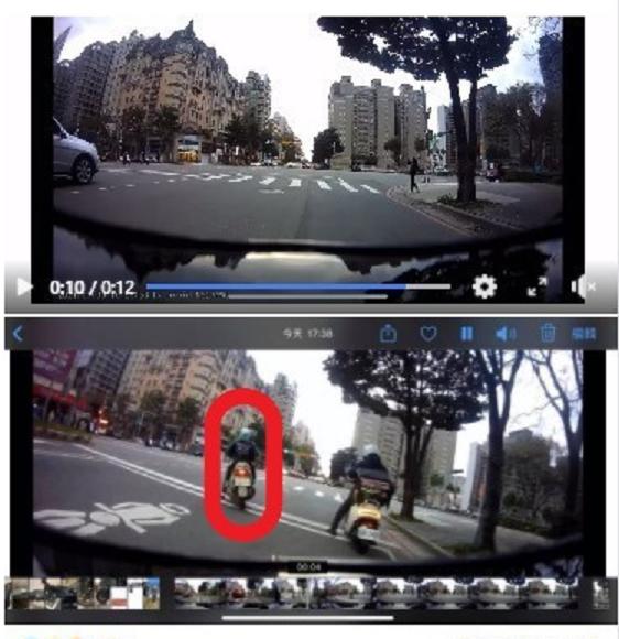 網友上傳大嬸違規行車的行車記錄器影片。圖/臉書社團