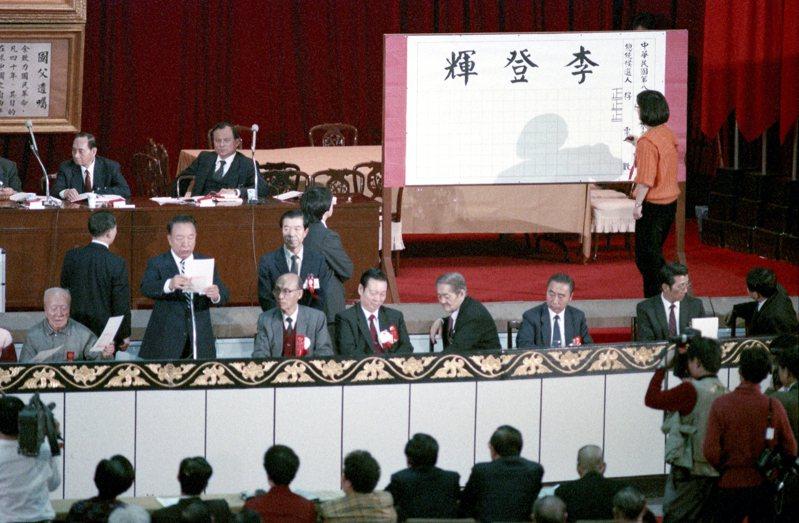 國民大會在凝重但尚稱平和的氣氛中,順利選出中華民國第8任總統。圖/聯合報系資料照片
