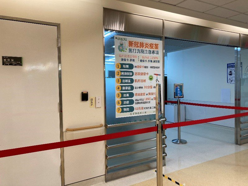 亞東醫院特別設置一套SOP系統幫助提升施打效率。圖/亞東醫院提供