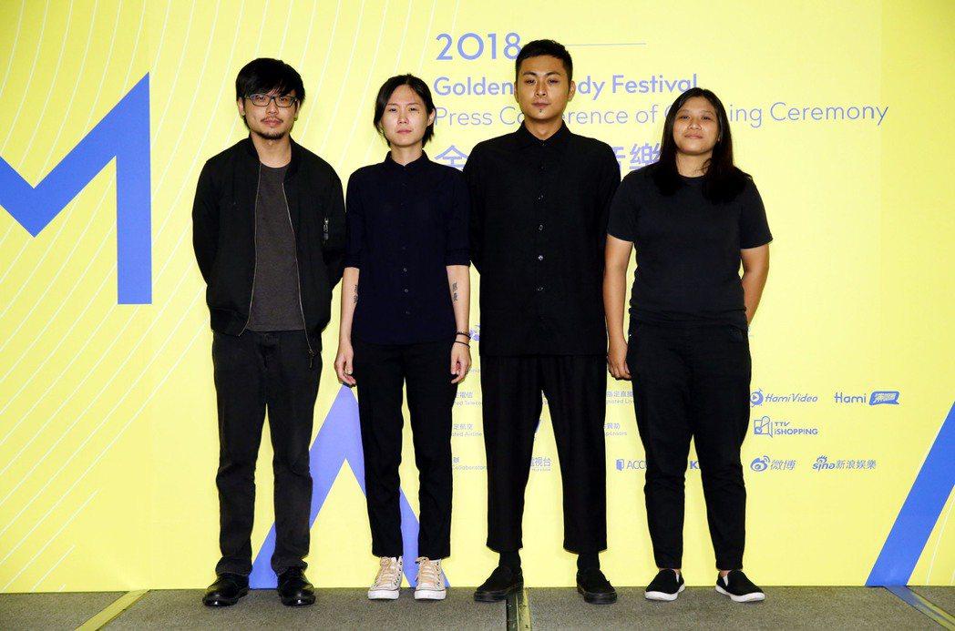 草東沒有派對曾出席2018金曲國際音樂節開幕記者會。本報資料照片