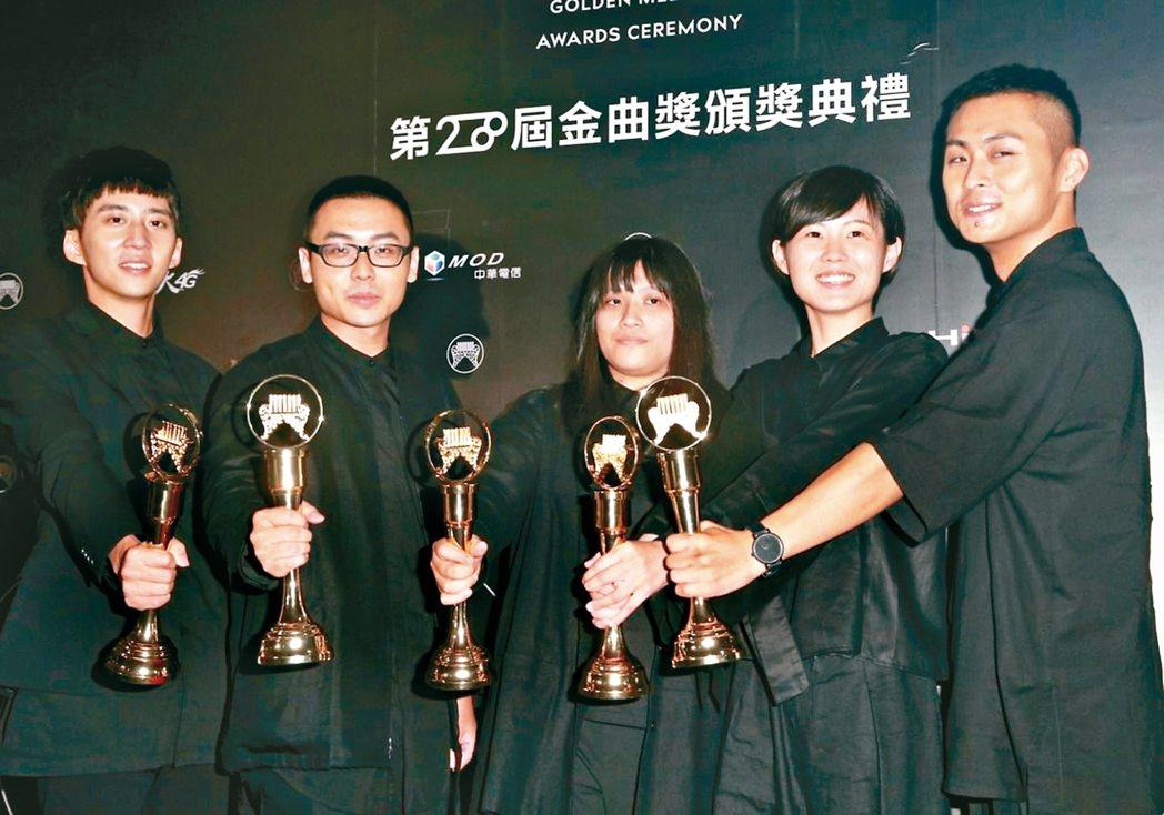 樂團「草東沒有派對」曾在金曲獎打敗「五月天」。本報資料照片