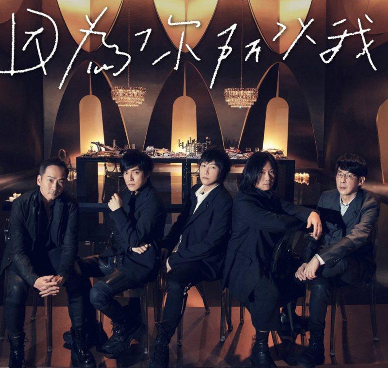 五月天在台南連續舉辦五場演唱會。圖/取自臉書