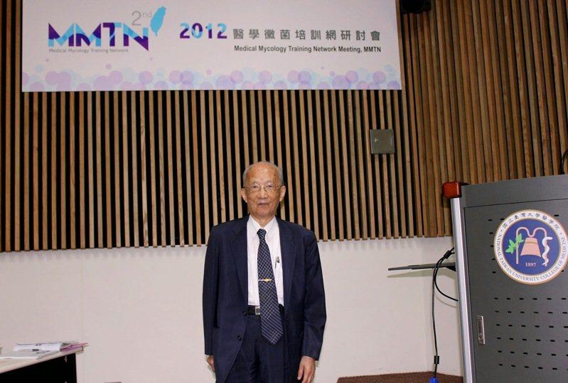 「台灣感染醫學之父」謝維銓已於今日上午11時許逝世,享耆壽95歲。圖/截自財團法人謝維銓教授感染教授感染醫學文教基金會