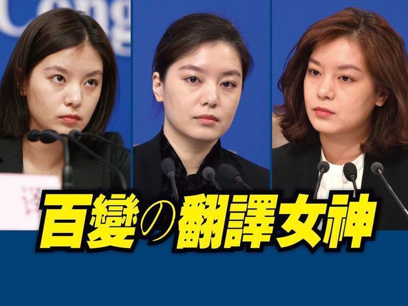 圖/新華社、中新社、聯合報系資料照片