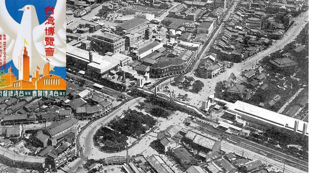 1935年日本總督府舉辦始政四十周年記念臺灣博覽會,宣揚富足的治績。圖為第一會場鳥瞰圖與海報。 圖/維基百科