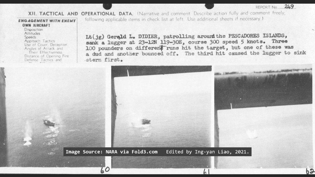 1945年4月25日,美國海軍VPB-104中隊的1架PB4Y-1巡邏轟炸機,在澎湖望安與大嶼之間擊沉1艘帆船。 影像編修/廖英雁