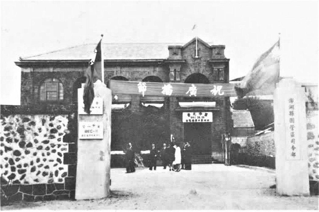 日治時期興建的澎湖陸軍病院,於1945年4月4日美軍空襲時半毀,國府接收後到了1960年代仍然只有半邊。 圖/走過從前-澎湖懷舊照片專輯
