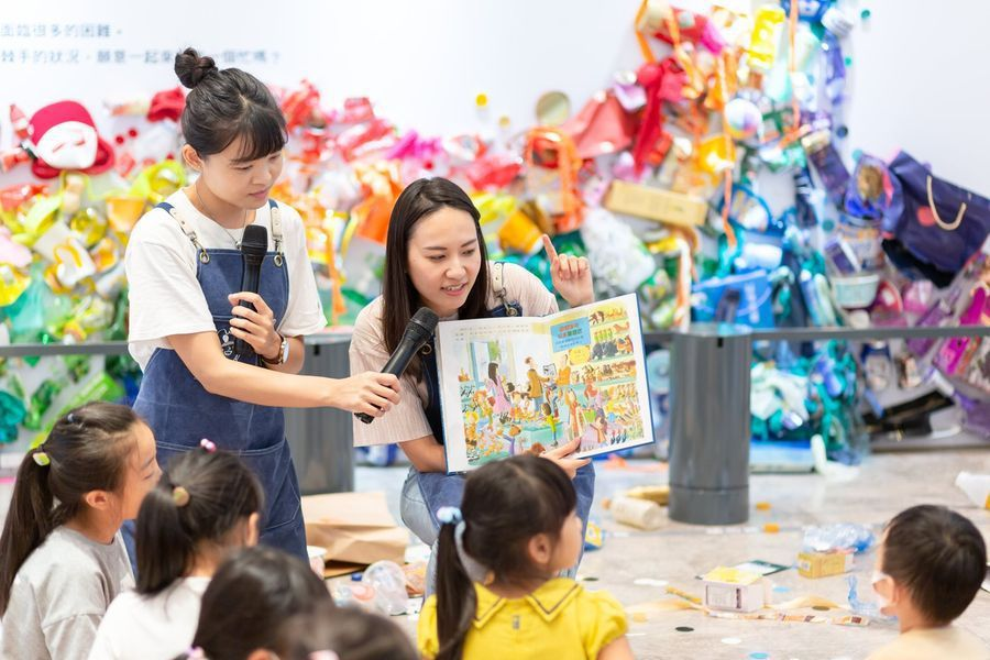2020新光三越兒童藝術季。 圖/「財團法人新光三越文教基金會」提供