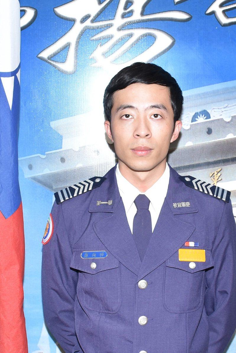 飛行員羅尚樺。圖/取自空軍官校官網
