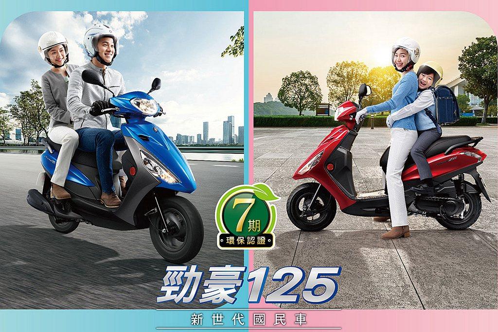 2020年台灣機車市場機車大賣的原因,竟然是來自於環保署的油車補助政策,全年共補...