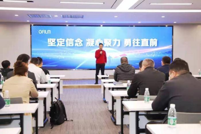 歐菲光集團創辦人蔡榮軍於20日的一場內部會議中,將「與境外特定客戶合作終止」一事定調為「受國際貿易環境變化的影響」。 圖/取自21世紀經濟