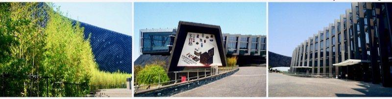 從至美橋走進來的博物館二樓的入口。