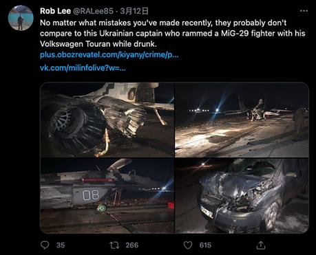 福斯Touran駕駛酒駕 撞上米格-29戰機!賣身可能都付不出維修費?