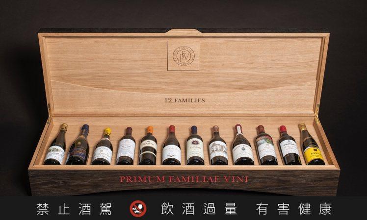 「Primum Familiae Vini」(簡稱PFV)全套的2020年限量套...