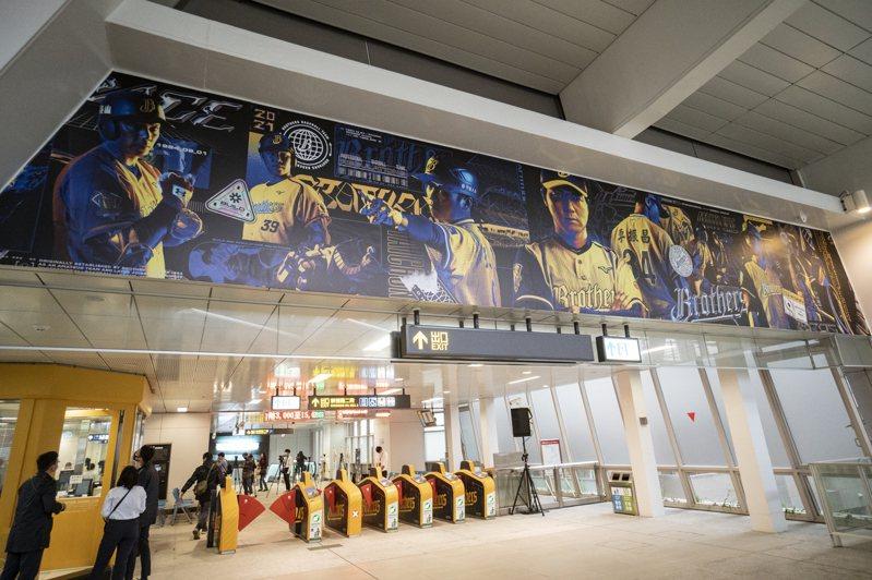 中信兄弟攜手台中捷運,將距離洲際棒球場最近的捷運站「文心崇德站」打造為兄弟「猛瑪•鋼鐸拉」主題車站。圖/中信兄弟提供
