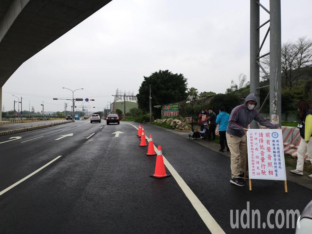 新竹縣環保局今天在台1線的湖口鄉八德路段,針對行進間的車輛進行示範性聲音照相稽查...