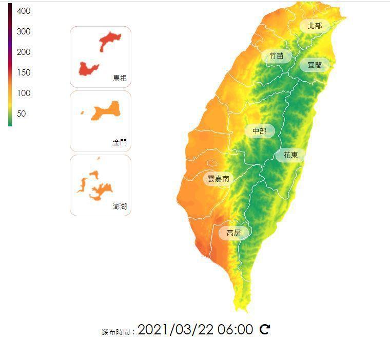 污染物由北往南傳輸,全台污染物濃度易上升,午後中部以北地區空氣品質逐漸緩和,下風處南部地區,擴散條件較差,須留意污染物累積;雲嘉南沿海地區午後風速較強,可能引發揚塵現象影響空氣品質及能見度。圖/取自空氣品質監測網。