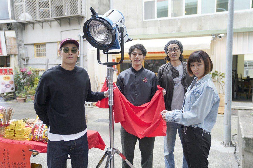 楊祐寧(左起)、陳昊森、馬念先、9m88出席「接招吧!製作人」開鏡。圖/牽猴子提...