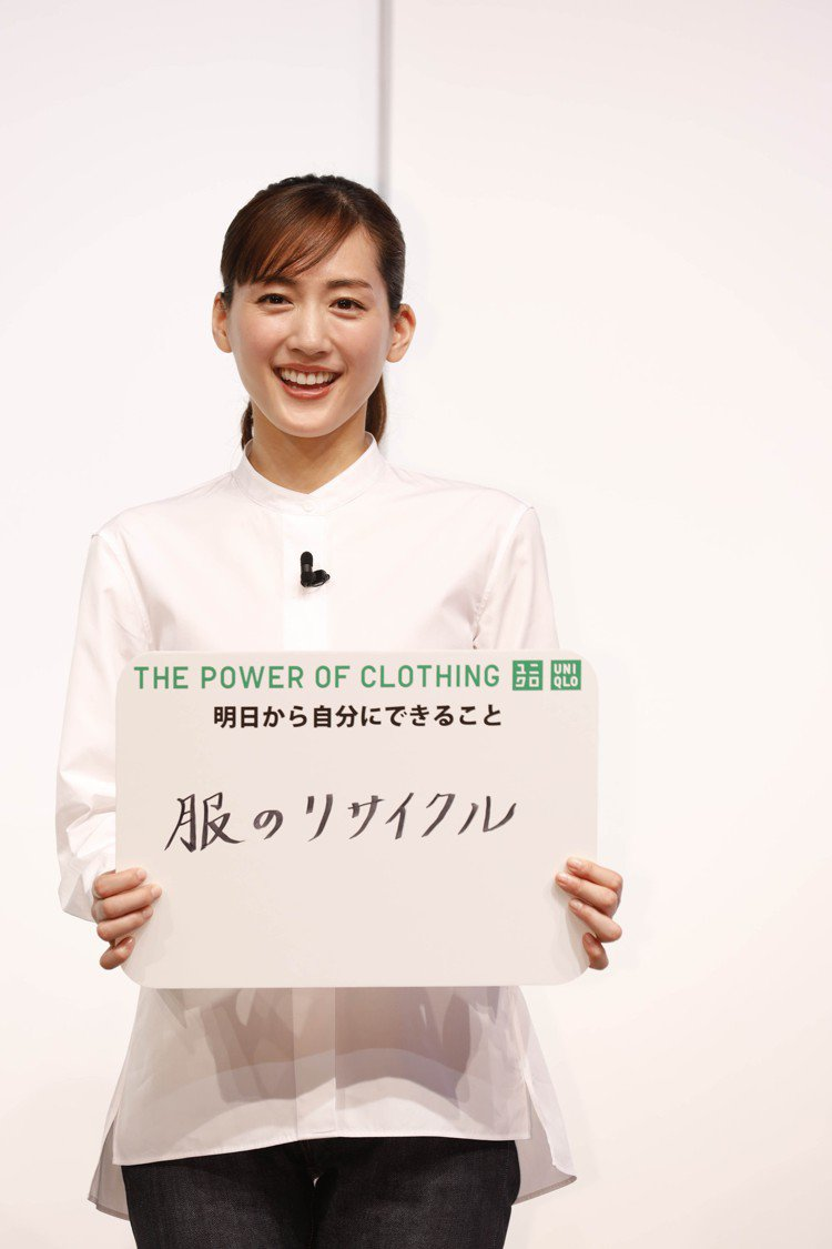 UNIQLO Lifewear代言人女星綾瀨遙也在活動上,表示從明日起會開始進行...