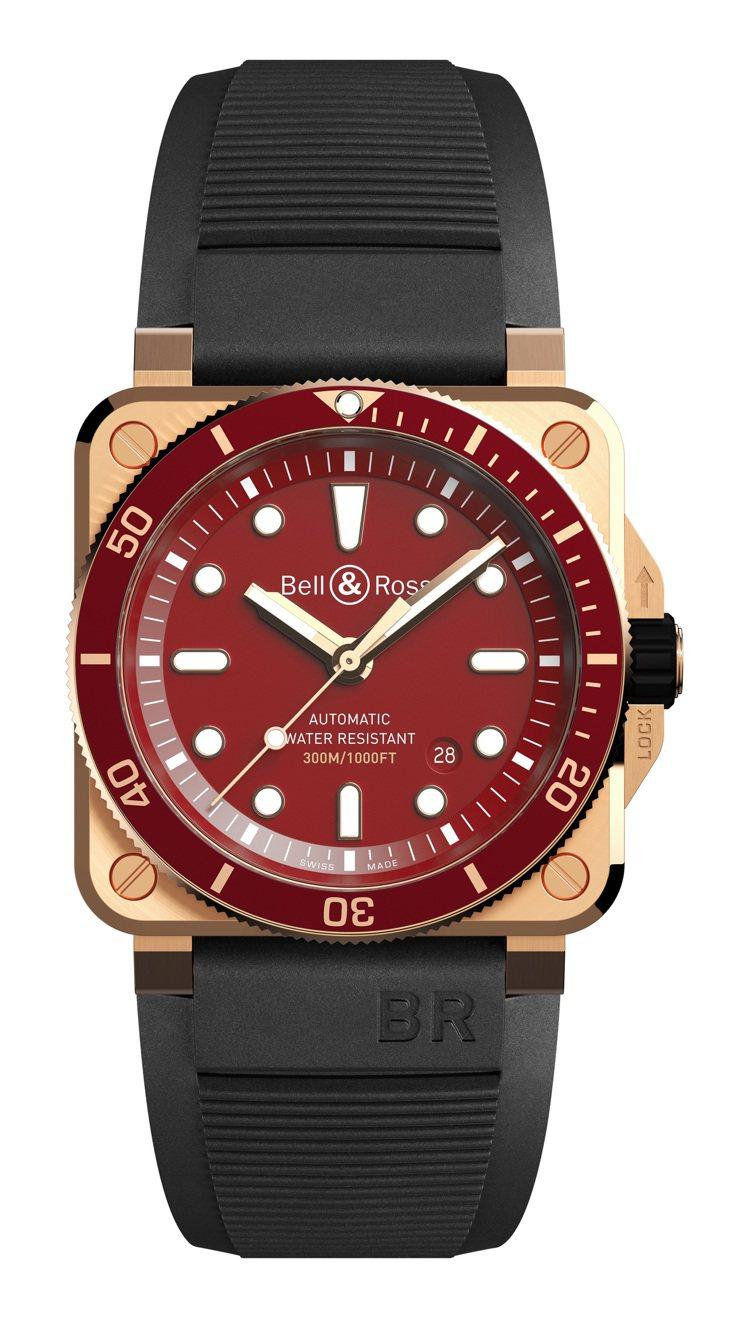 Bell & Ross BR 03-92 Diver Bronze腕表,...