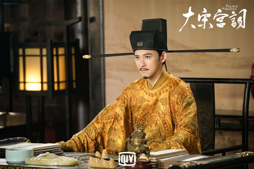 周渝民飾演大宋皇子趙恒。圖/愛奇藝國際站提供