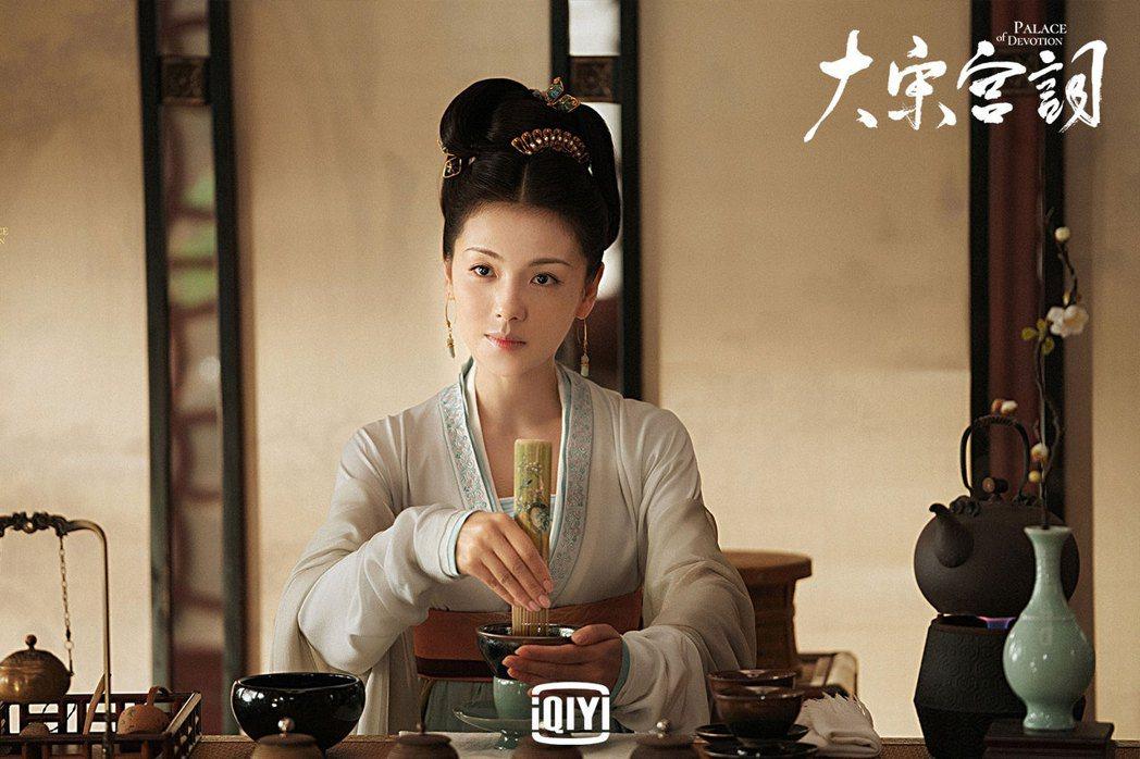 劉濤主演「大宋宮詞」。圖/愛奇藝國際站提供