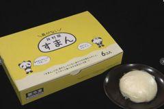 日本無餡料包子被讚「顛覆想像」熱銷一空!網友愣:不就饅頭