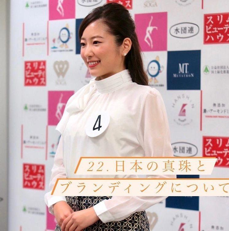 松井朝海摘下2021日本小姐后冠。圖取自IG「asami_miss_japan」