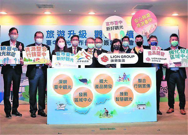 市府強化台中觀光防疫,提供旅客安心旅遊環境。