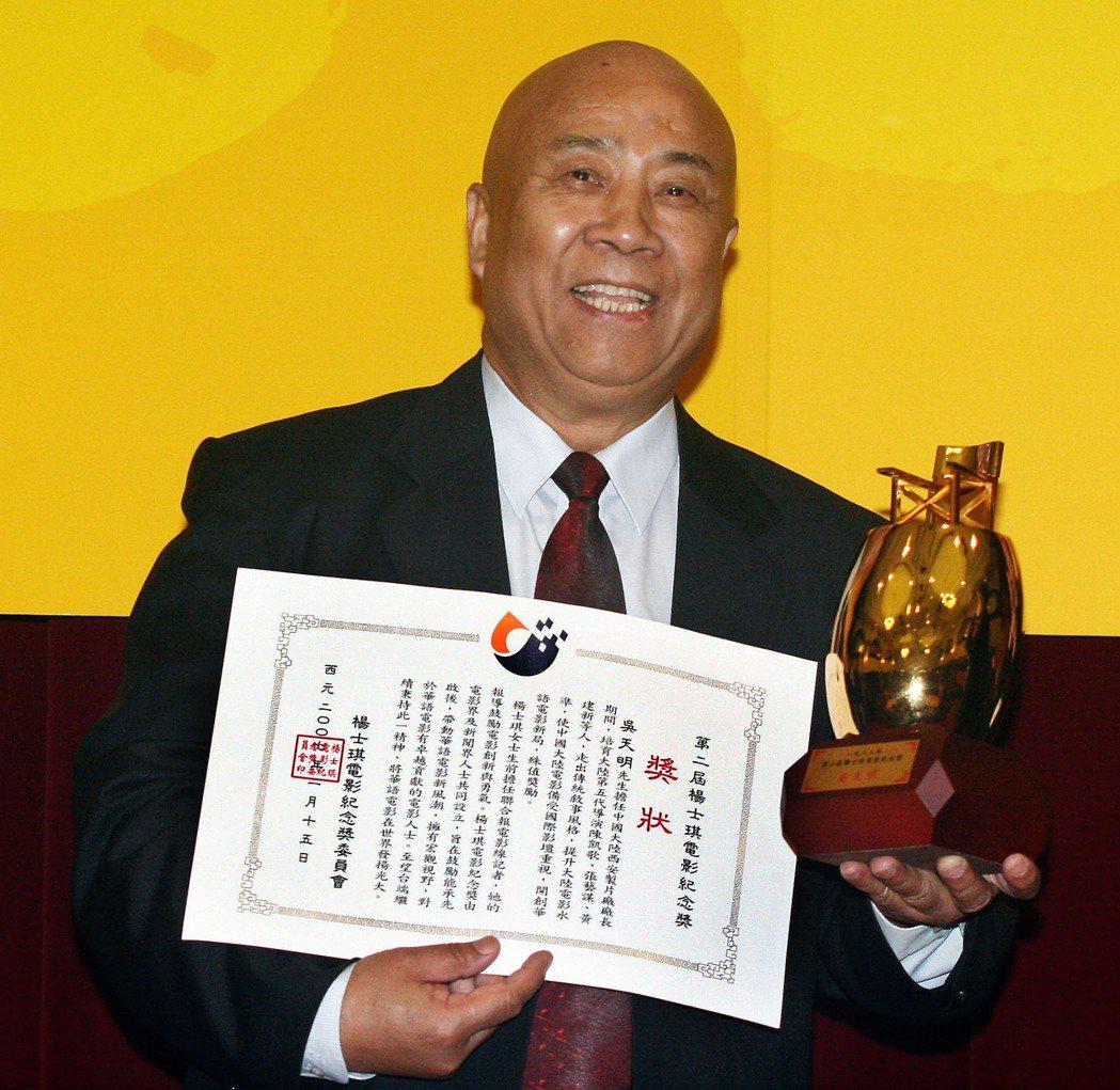 大陸導演吳天明獲第二屆楊士琪紀念獎,卻是隔了17年才能來台領取。圖/聯合報資料照