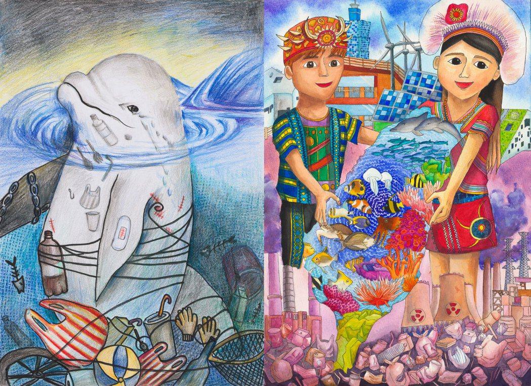 繪畫創作呼籲大眾共同守護環境。圖為2020得獎作品。(左圖:宜蘭縣黎明國小許宸豪...