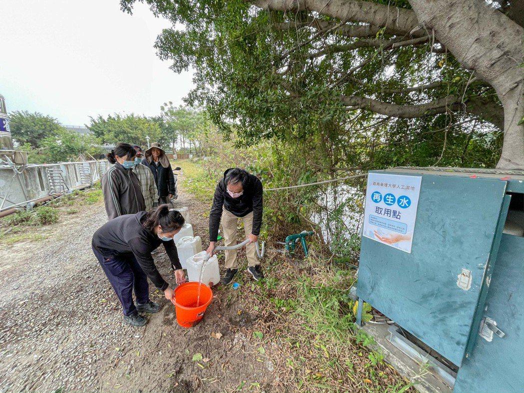 嘉藥供再生水幫助鄰里澆灌使用。 嘉藥/提供