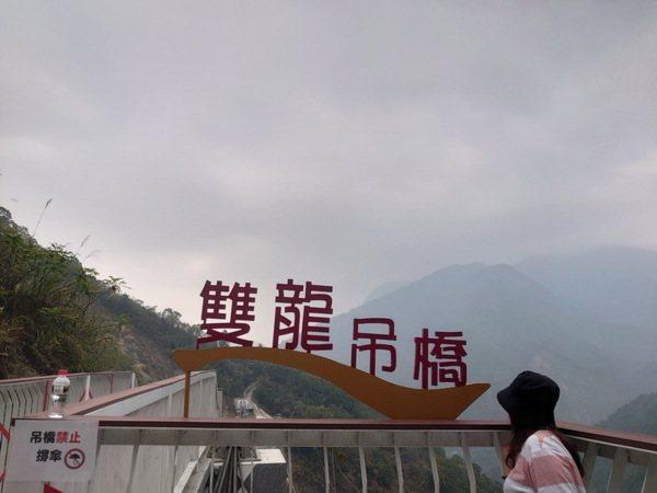 雙龍瀑布前