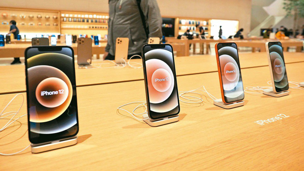 蘋果傳出新一帶手機將引入LTPO面板。(歐新社)