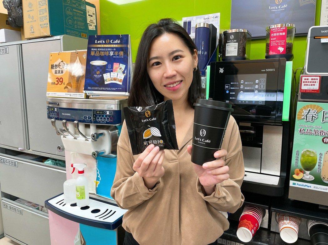 全家便利商店新推出Let's Café熱經典摩卡(大杯),每杯加入整包可可鈕扣,...
