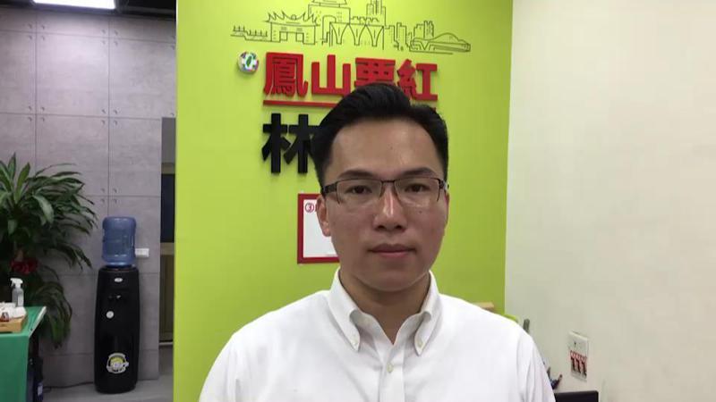 高雄市議員林智鴻。圖/林智鴻提供