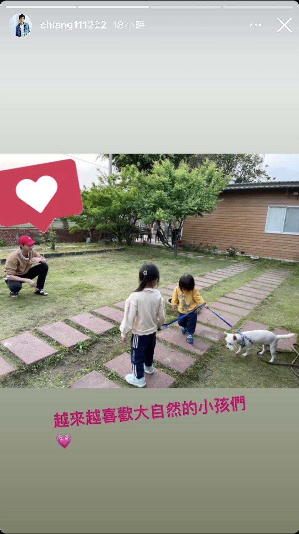 江宏傑曬女兒、兒子親子生活點滴。圖/摘自IG