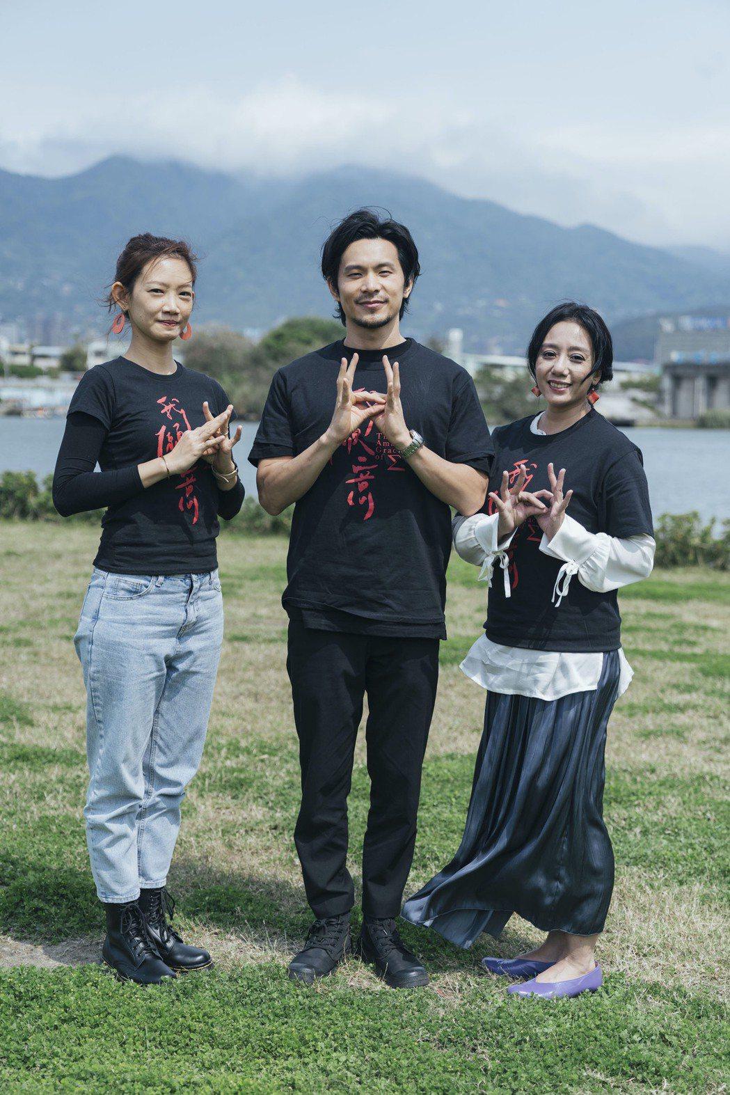 吳奕蓉(左起)游淳耀、高慧君三金合作「我願意」。圖/絡思本娛樂製作公司