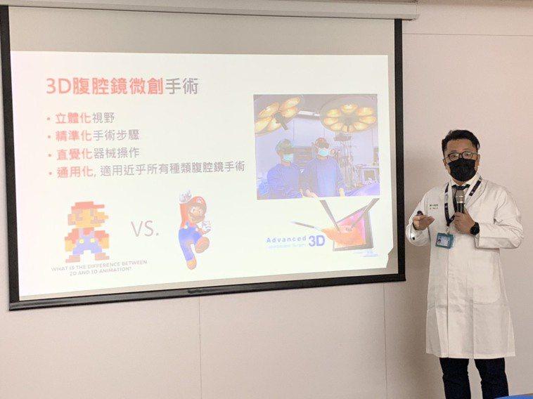 中國醫藥大學北港附設醫院醫師提醒民眾無痛性血尿千萬要小心,有可能是腫瘤,延誤就醫...
