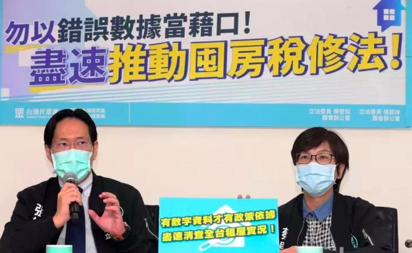 民眾黨立委蔡壁如(右)呼籲政府盡速推動囤房稅修法。本報資料照片