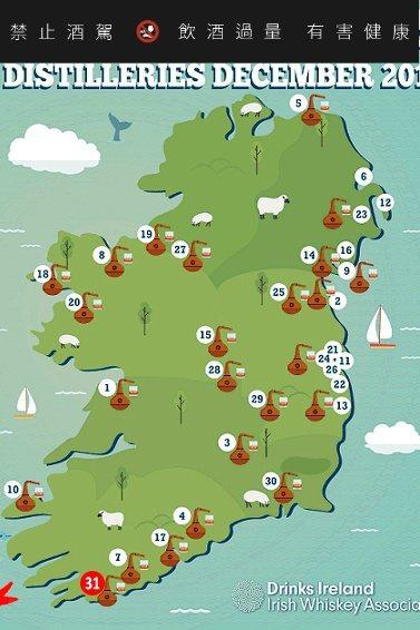 根據維基資料截至2019年6月為止,愛爾蘭有25處酒廠正在營運,另有24處計劃中...