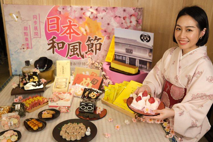 SOGO忠孝館「日本和風節」今日起至4月6日在12樓活動會館展開。記者江佩君/攝...