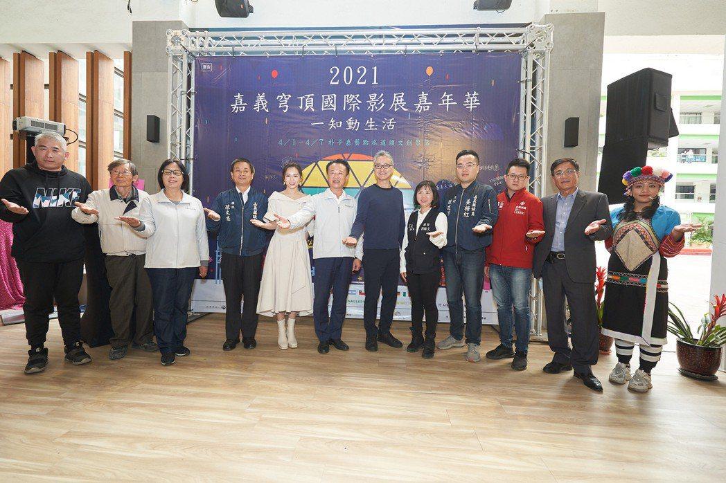 夏于喬(中左起)、嘉義縣長翁章梁、策展人高培華出席「2021嘉義穹頂國際影展嘉年...