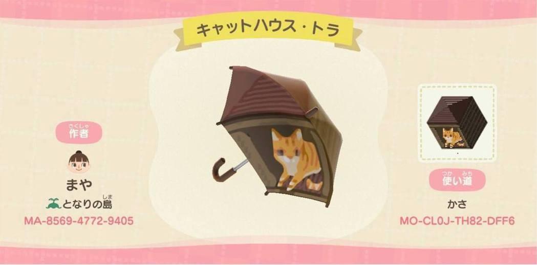 橘貓:MO-CLOJ-TH82-DFF6